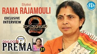 Video Baahubali Rama Rajamouli Exclusive Interview   #WKKB   Dialogue With Prema   Celebration Of Life #31 MP3, 3GP, MP4, WEBM, AVI, FLV Desember 2018