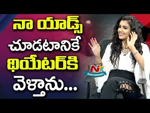 I Just Go to Theatres To Watch My ADs On Big Screen: Malvika Sharma | Nela Ticket | NTV Ent