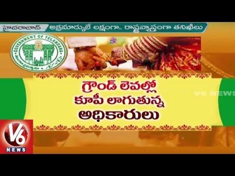 ACB Speedup Investigation On Irregularities In Kalyana Lakshmi & Shaadi Mubharak Scheme | V6 News
