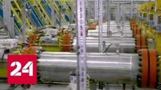"""""""Газпром"""" констатировал увеличение европейского спроса на газ"""