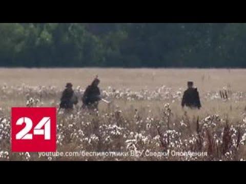 Площадка по сбыту оружия: военнослужащие ВСУ готовы на все ради денег