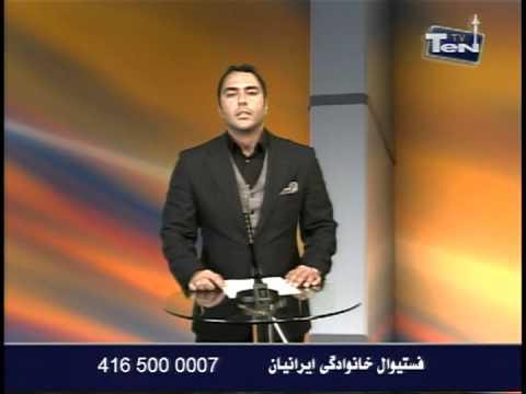 Persian Family Day TV Program 5 - Part 2