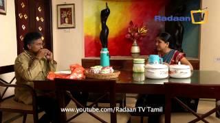 Elavarasi  Sun Tv Serial - 08-08-14