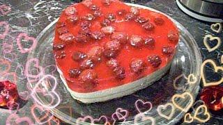 """♥♡ Творожно-желейный торт с ягодами ♥ """"Сердце"""" ♥ к 14 февраля  (очень лёгкий в приготовлении)♡ ♥"""