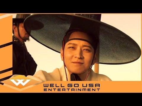 KUNDO (2014) Official US Trailer | Well Go USA