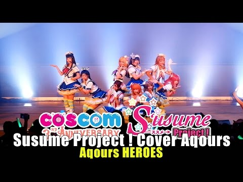 Susume Project! cover Aqours – Aqours HEROES @COSCOM 3rd Anniversary