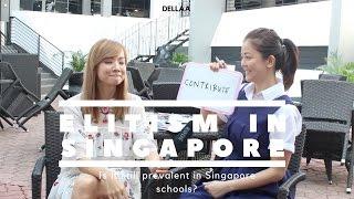 Video Chiang Ying Wen | Are Elite Singapore Schools Better? MP3, 3GP, MP4, WEBM, AVI, FLV Agustus 2018