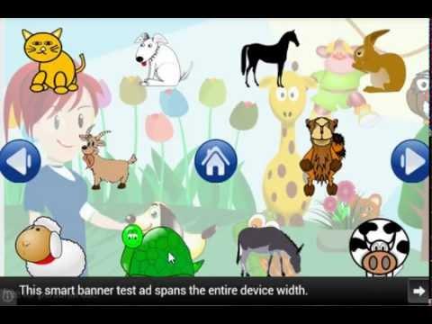 Video of رحلة لحديقة الحيوانات- The Zoo