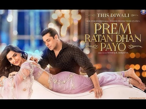 Prem Ratan Dhan Payo | Do Pal Ka Interval | 9XM