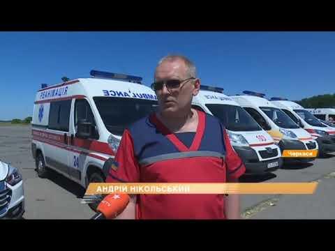 Медицинские ралли в Черкассах: за что борются и задачи