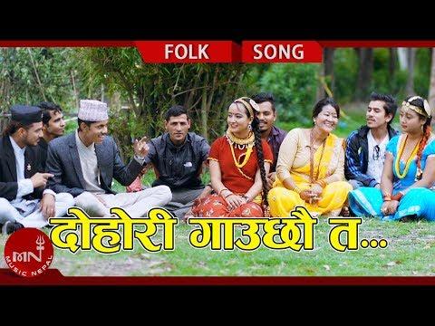 (New Lok Dohori 2075/2018 | Dohori Gauchhau Ta - Bhojraj Kafle, Bibek Chaulagain & Aakriti Shrestha - Duration: 7 minutes, 13 seconds.)
