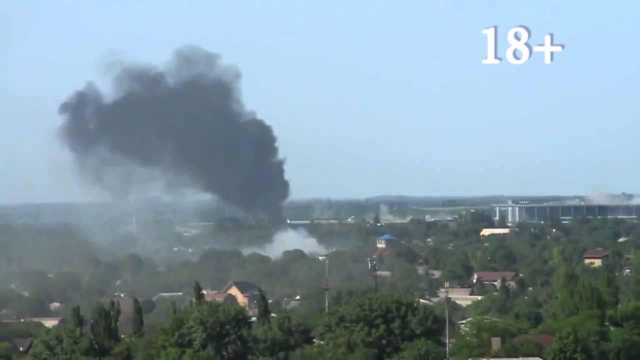 4 года со дня бомбардировки Донецка украинской армией. 26 мая 2014. как это было, начало.