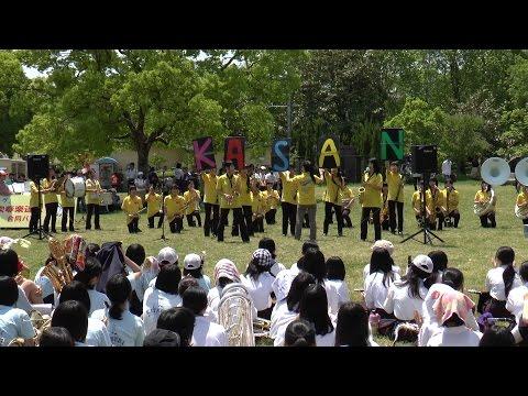 ブラスエキスポ2014 交歓コンサート 京都市立花山中学校