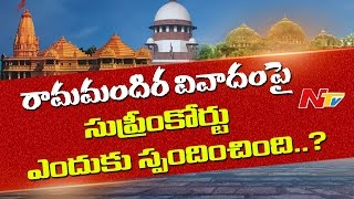 Video Why Supreme Court Suddenly Reacts on Ayodhya Ram Temple Issue. .?|| Story Board Full || NTV MP3, 3GP, MP4, WEBM, AVI, FLV Oktober 2018
