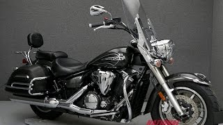 6. 2012 Yamaha XVS1300 VStar 1300 Tourer  - National Powersports Distributors