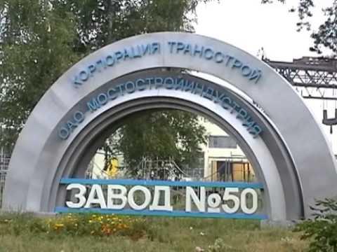 75 лет заволжскому району г.Ярославль