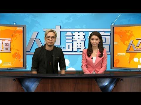 """第六十一集  """"本澳演藝事業發展""""  ..."""