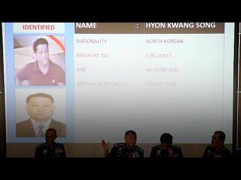 Βορειοκορεάτη διπλωμάτη αναζητούν οι αρχές της Μαλαισίας για τη δολοφονία του Κιμ Γιονγκ Ναμ