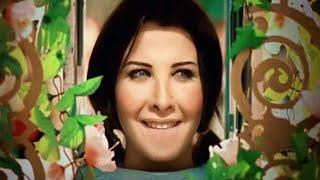 Download Video Nancy Ajram - Ya Tabtab (Official Clip) نانسي عجرم - فيديو كليب يا طبطب MP3 3GP MP4