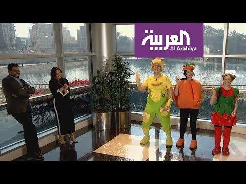 العرب اليوم - شاهد: مقدمة