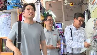 [부동산테마기행] 베트남(호치민,하노이)을 가다!