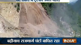 Rudraprayag India  city images : Massive Landslides in Rudraprayag of Uttarakhand - India TV