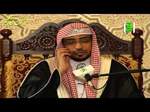 من وصايا خطبة الوداع ــ الشيخ صالح المغامسي