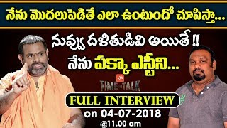 Video Swami Paripoornananda Warning to Kathi Mahesh | Reveals His Caste | PROMO | YOYO TV Time to Talk MP3, 3GP, MP4, WEBM, AVI, FLV September 2018