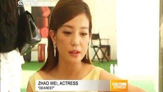 Nonton Vicki Zhao           Zhao Wei   Film Subtitle Indonesia Streaming Movie Download