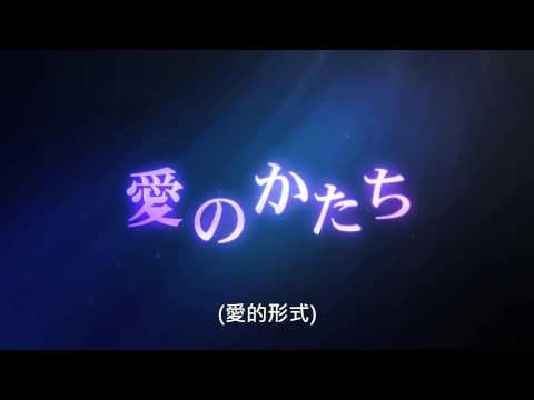 魔法少女小圓-新編-叛逆的物語