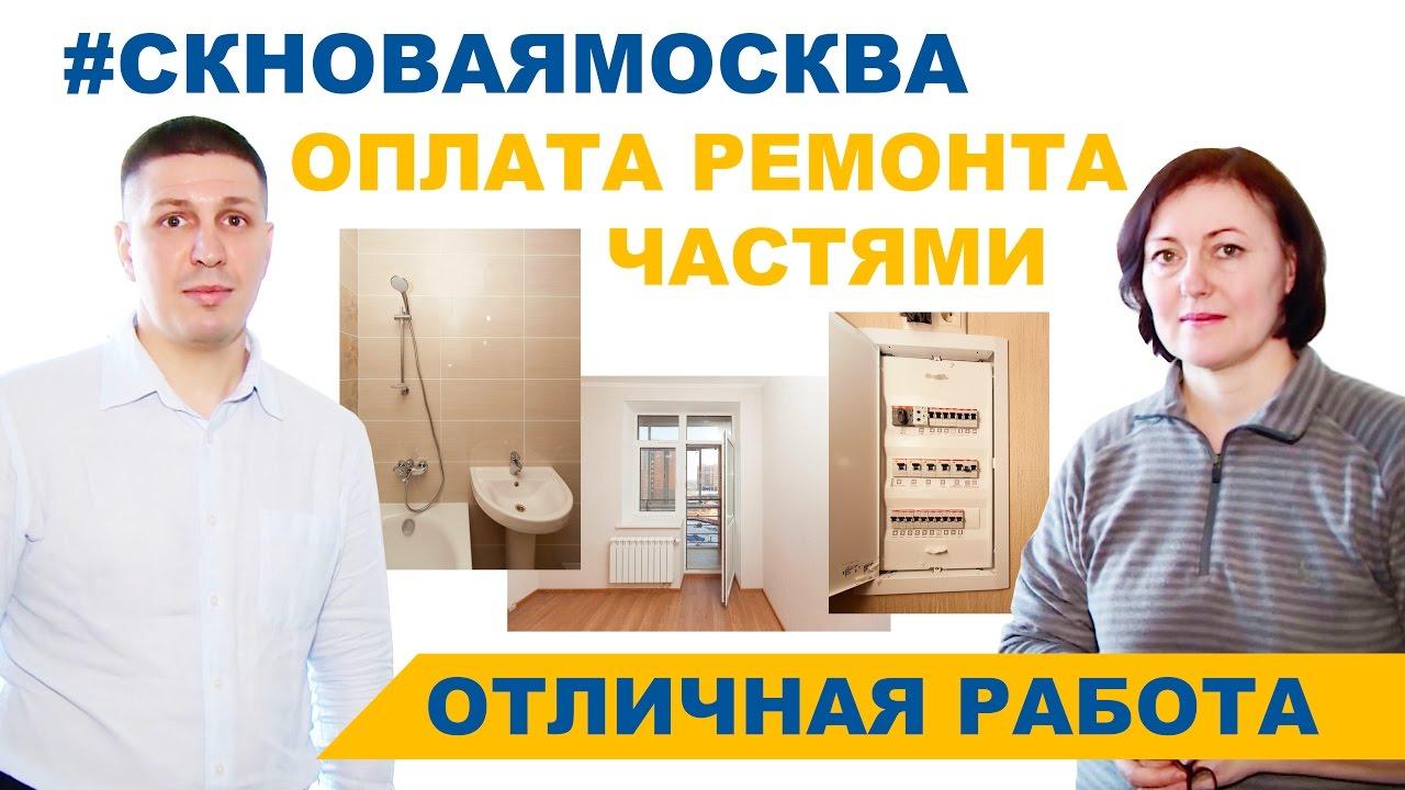 Видеоотзыв Отзыв о ремонте однокомнатной квартиры от Татьяны