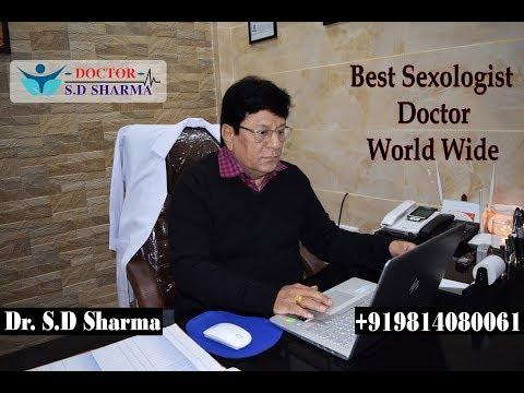 Best Sex Weakness Doctor in Jalandhar | Punjab | India | Dr SD Sharma