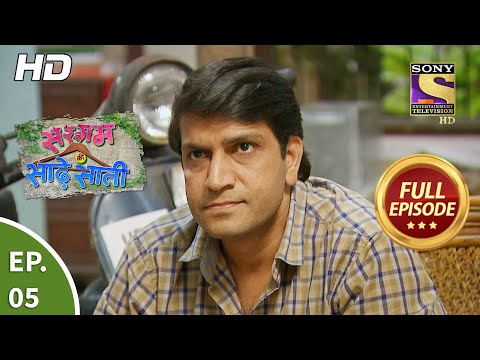 Sargam Ki Sadhe Satii - Ep 5 - Full Episode - 26th February, 2021