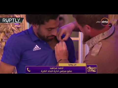 عضو باتحاد الكرة بعد إعلان CNN: محمد صلاح تواجد في التدريبات بشكل طبيعي..ولا نعلم بالنيات