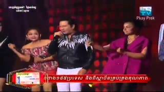 Khmer TV Show - Penh Chet Ort on April 26, 2015