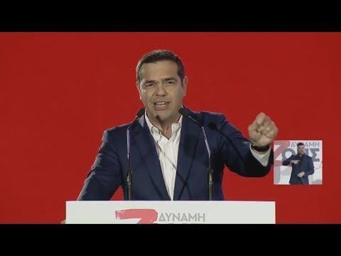 Αλ. Τσίπρας: Μήνυμα ενότητας νίκης και προοπτικής για τους πολίτες Αττικής