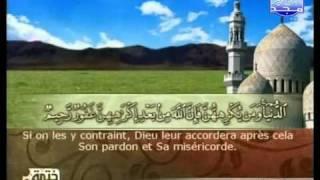 Le coran traduit en français parte 18 مصطفى اللاهوني  الجزء