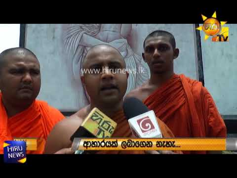 Court of Appeal rejects Ven. Gnanasara's request