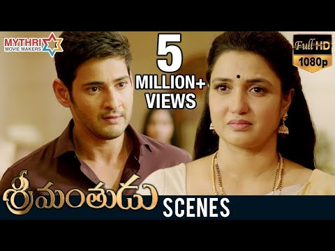 Mahesh Babu Emotional Scene | Srimanthudu Movie Scenes | Jagapathi Babu | Shruti Haasan