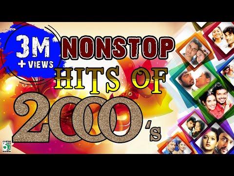 Video Nonstop Hits of 2000's | A R Rahman | Yuvan Shankar Raja | Ilayaraja download in MP3, 3GP, MP4, WEBM, AVI, FLV January 2017