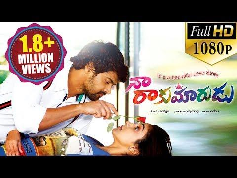 Video Naa Rakumarudu Latest Telugu Full Length Movie | Naveen Chandra, Ritu Varma - 2018 download in MP3, 3GP, MP4, WEBM, AVI, FLV January 2017