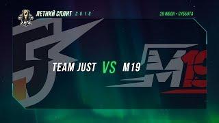 TJ vs M19 — Неделя 2 День 1 / LCL