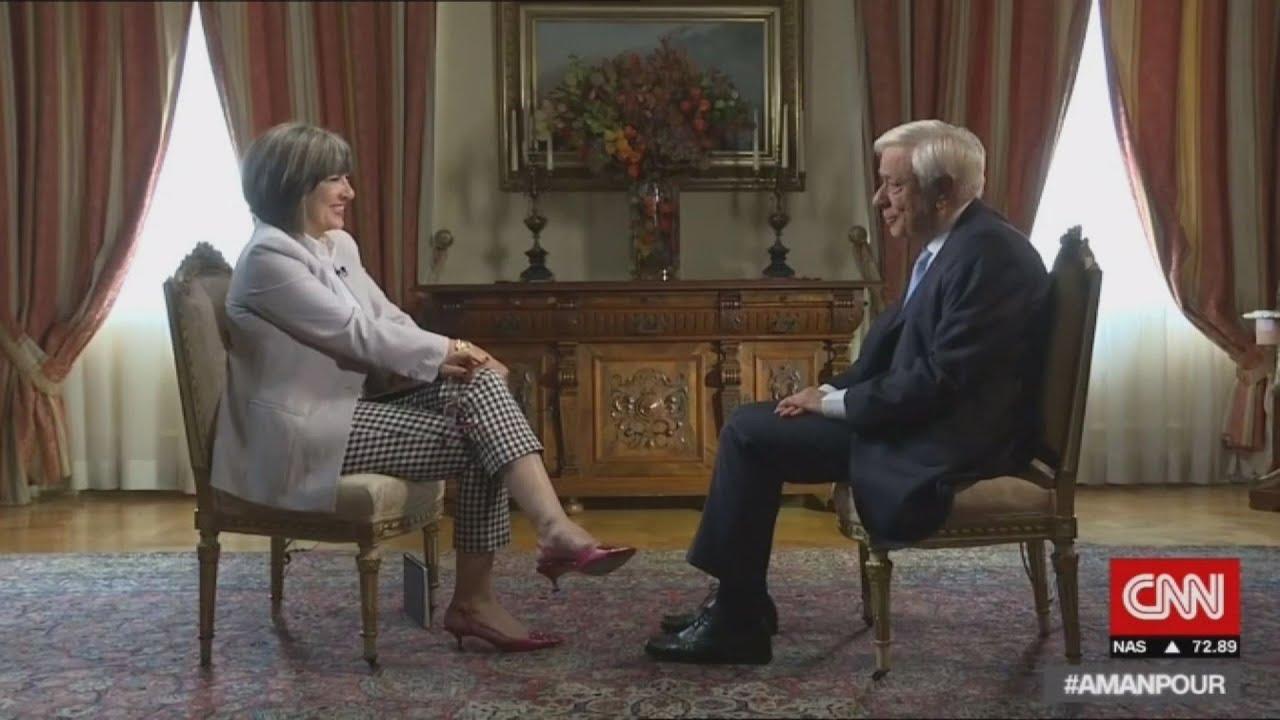 Συνέντευξη του Πρ. Παυλόπουλου στο CNN