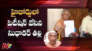 Dr. Sudhakar Mother Kaveri Lakshmi Bai Filed HABEAS Corpus Petition In High Court