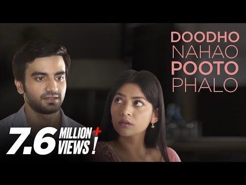 MensXP | Web Series | Love On The Rocks | Doodho Nahao Pooto Phalo Ft. Ayush Mehra & Sharmila Sharma