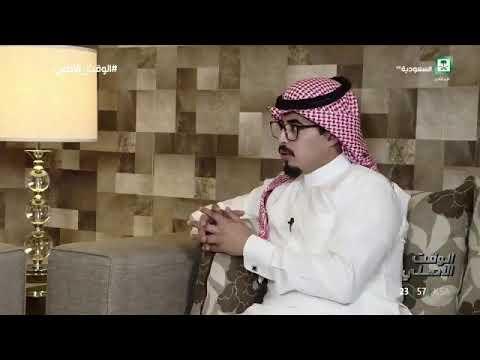 داعية سعودي يخالف مفتي المملكة ويجيز إفطار اللاعبين في المونديال (فيديو)