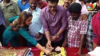 Simbu and Nayantara Celebrate Pandiraj's Birthday