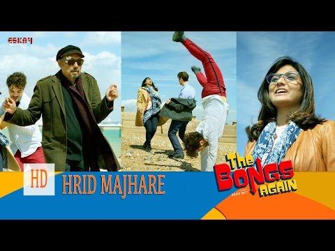 Hrid Majhare ( Full Song) | The Bongs Again | Anjan Dutt | Parno | Latest Bengali Song - Video71.Com