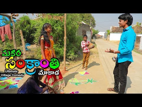 Village Lo Sankranthi | Ultimate Village Comedy | Creative Thinks