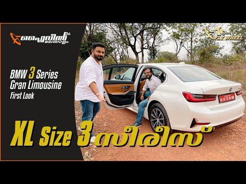 BMW 3 Series Gran Limousine Review | ഏറെക്കുറെ ഒരു 5 സീരീസ്!! | Flywheel Malayalam